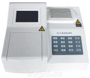 尿碘检测仪器