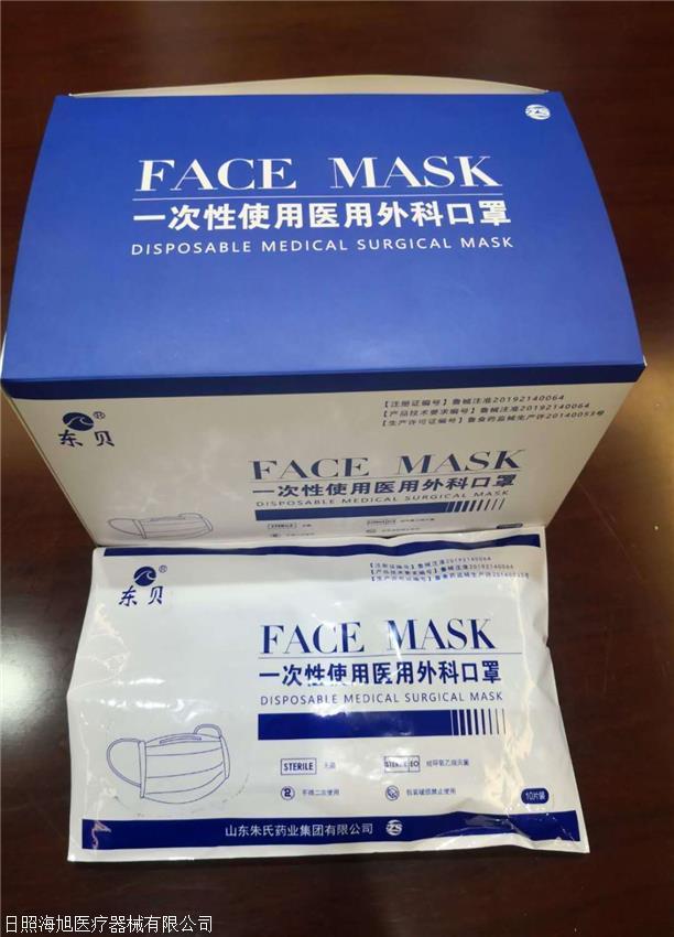 一次性医用外科灭菌口罩