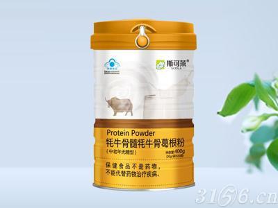 牦牛骨髓牦牛骨葛根粉(中老年无糖型)