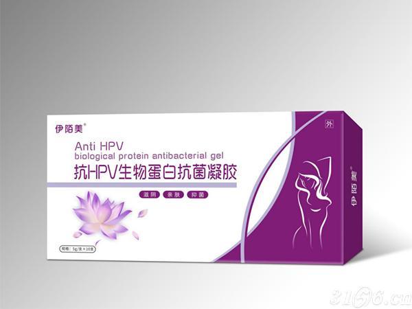 抗HPV生物蛋白妇科凝胶