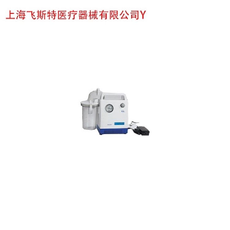出售国产电动吸痰器上海斯曼峰JX820D型负压吸引器