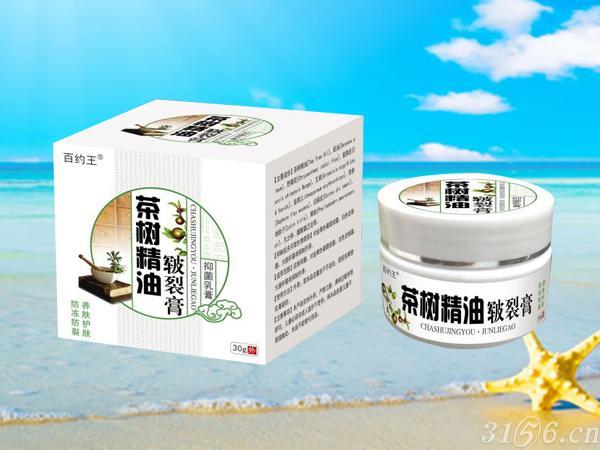 茶树精油皲裂膏