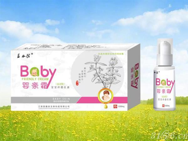 婴亲霜宝宝抑菌乳膏