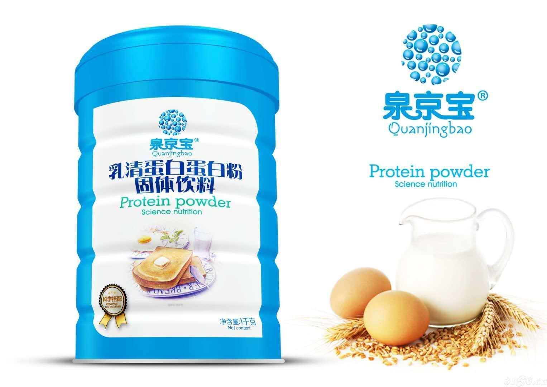 乳清蛋白蛋白粉