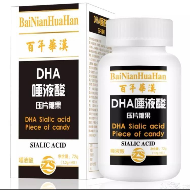 DHA唾液酸壓片糖果黑松露糖果
