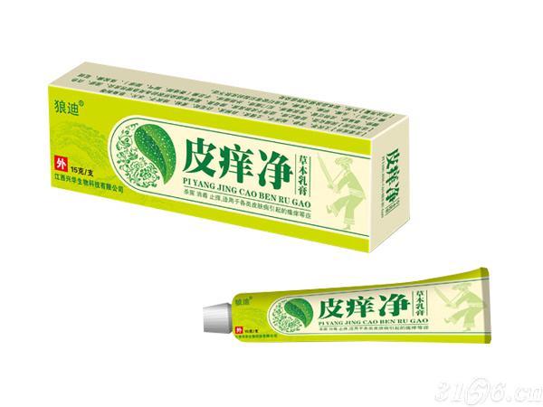 皮癢凈草本乳膏