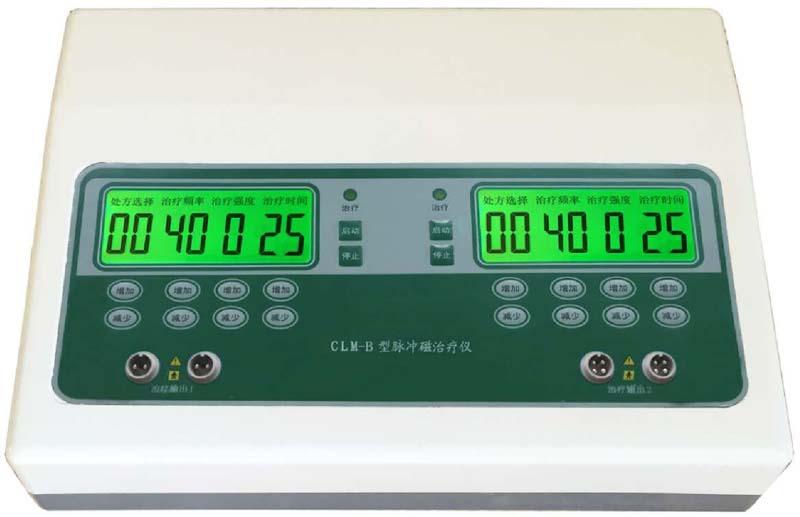 CLM-B脉冲磁治疗仪招商